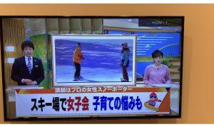 TV出演情報